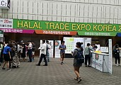 2016 HALAL TRADE EXPO KOREA